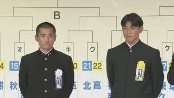 全国高校サッカー 神戸弘陵学園は秋田商業と初戦