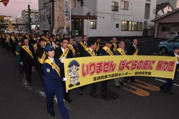 暴力団排除へ向けてパレードする「延岡地区みかじめ料等縁切り同盟」の会員ら
