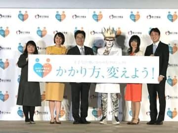 Naoko Iwanaga / BuzzFeed 上手な医療のかかり方大使に就任したデーモン閣下や1日大使に就任した中村仁美さん(左から2番目)と医療のかかり方を変えていくことを訴える加藤厚労相(左から3番目)ら