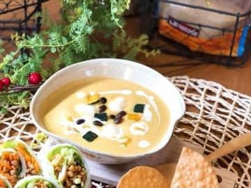 郷土料理「いとこ汁」をアレンジして作った「いとこスープ」