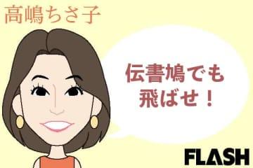 高嶋ちさ子、スーツケース盗難に遭うが「封書で連絡」に怒る