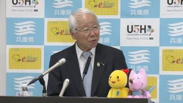 兵庫県で会見する井戸知事