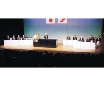 人手不足の解消求める 金沢商工会議所大会、決議採択