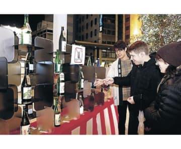 石川の地酒、外国人客に 片町きららでイベント
