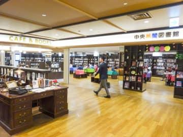 利便性の高さなどからにぎわいを見せる大和市立中央林間図書館