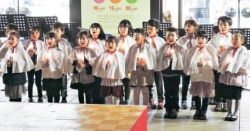 JR港南台駅前の冬を彩るイルミネーションの点灯式で歌う横浜女子短大付属幼稚園の園児たち