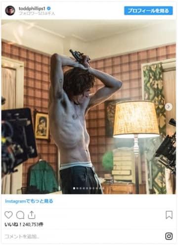ガリガリ… - 画像はトッド・フィリップス監督Instagramのスクリーンショット