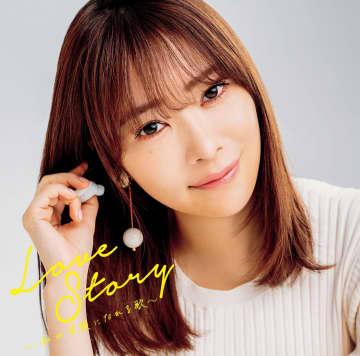 指原莉乃、『Love Story〜私が笑顔になれる歌〜』CDジャケットモデルに!