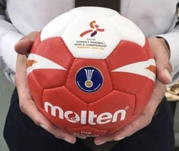 大会で使用される公式球