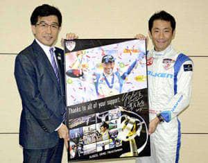 木幡市長に記念ボードを贈る室屋選手(右)