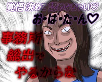 (絵・マッギャーマン)