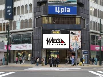 札幌:メガ・ビジョン 4プラ
