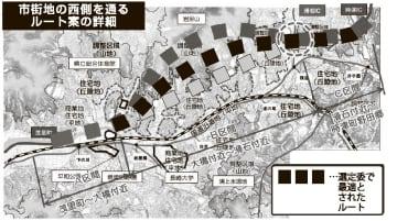 市街地の西側を通るルート案の詳細