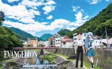 成田空港アニメロードのフォトスポット:夏「エヴァンゲリオン」(c)カラー
