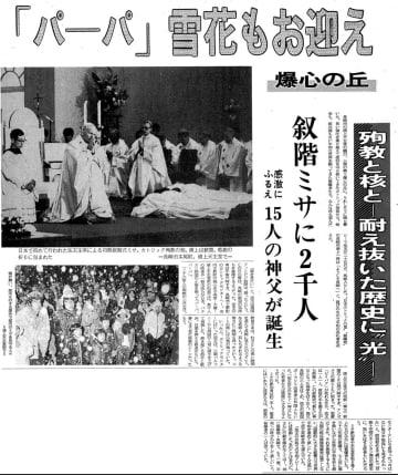 1981年(昭和56年)02月26日_朝刊11面