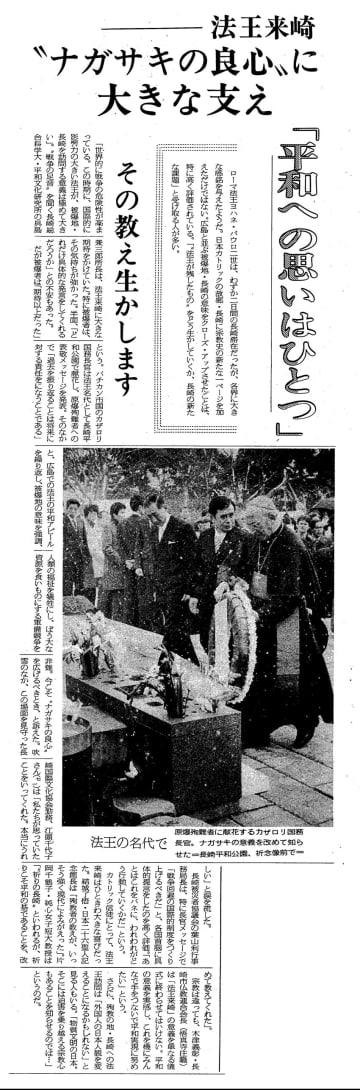 1981年(昭和56年)02月27日_朝刊13面