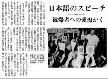 1981年(昭和56年)02月27日_朝刊11面