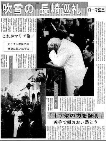 1981年(昭和56年)02月27日_朝刊10面