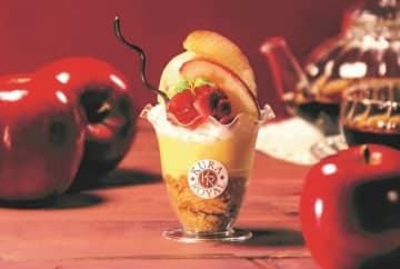 深まる秋にぴったり!KURA ROYAL『紅茶とりんごのパフェ』11月22日から全国のくら寿司にて限定販売