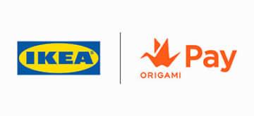 11月19日にOrigami PayがIKEAに提供開始