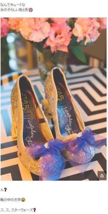 LiLiCoさんのブログに投稿された靴の写真