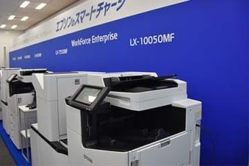 エプソン、最初の1枚が4.9秒で印刷できる高速複合機 画像