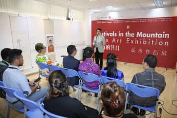貴州省の芸術作品展、フィジーで開催