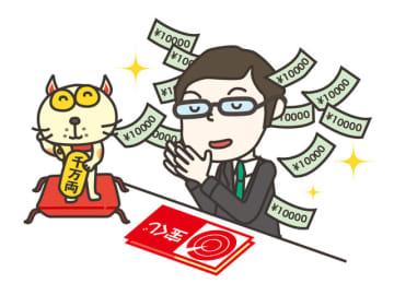 宝くじに当たるかどうかは、運次第! ならば運をアップさせてから、買ってみてはいかがでしょうか!?
