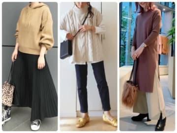 ニットといえばセーターが一般的ですが、今季はデザインの入ったセーターや、ニットパーカー、ニットベストからニットパンツまで、新顔ニットアイテムが続々登場しています。