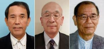 (左から)松村さん、山本さん、十河さん