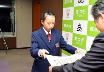 厚木市教育委員会から表彰される石田さん=18日午後、市役所