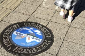 米国ハワイ州ホノルル市・郡との姉妹都市締結5周年を記念して特別にデザインされたマンホールのふた=茅ケ崎市