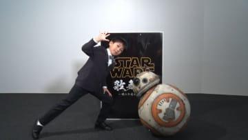 かわいい! 堀越勸玄くんとBB-8 - (C)2019 ILM and Lucasfilm Ltd. All Rights Reserved.
