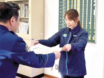 詐欺被害を防いだファミリーマート秩父野坂店に感謝状を贈呈