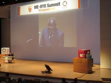 未病をテーマに国内外の研究者らが講演やパネル討論を行った「ME-BYOサミット神奈川2019」=横浜市西区のパシフィコ横浜