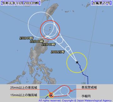 フィリピン東で発生した台風27号の進路予想図(気象庁ホームページより)