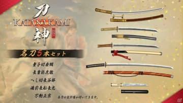 「侍道外伝 KATANAKAMI」DL版のプレオーダーが開始!序盤で役立つ「風来人セット」の内容を紹介