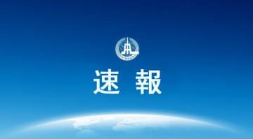 【速報】中国外交部、米臨時代理大使に厳正な申し入れ 「香港人権・民主主義法案」の上院可決で