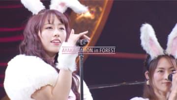 ももクロ 佐々木彩夏、ライブBD&DVD;『AYAKA NATION 2019』トレーラー第2弾公開!