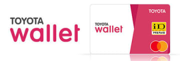 「TOYOTA Wallet」のロゴとバーチャルカードイメージ