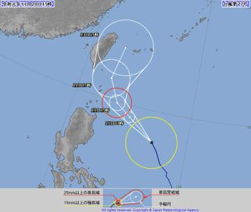 台風27号の針路予想図(気象庁ホームページより)