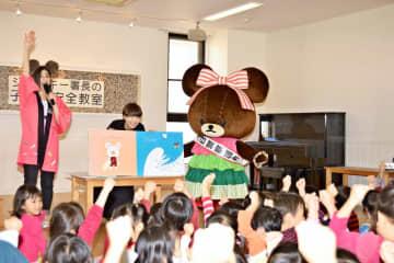 ジャッキー一日署長と絵本のクイズを楽しむ園児ら=横浜市港北区