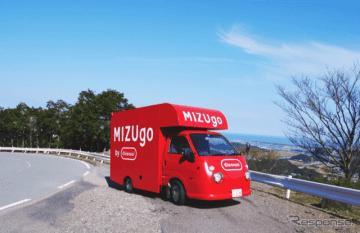 キッチンカー「MIZUgo」