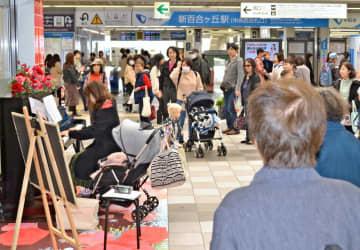 コンコースに設置されたピアノで演奏を披露する女性=川崎市麻生区の小田急線新百合ケ丘駅
