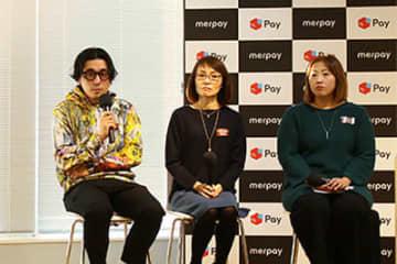 メルペイの加盟店向けイベント「メルペイパートナーサロン」で活発に意見を交わす登壇者ら
