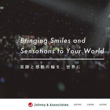 SixTONES、デビュー曲YOSHIKI提供で「さすがタッキー!」「滝沢の功績みたいで嫌」と波紋