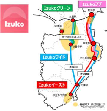 伊豆半島で実施している日本初の観光型MaaS