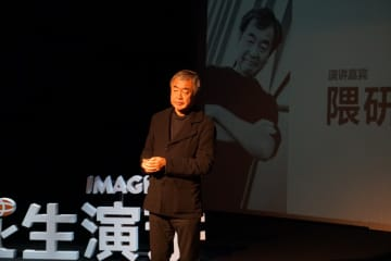 隈研吾氏、北京で新刊発表 建築の美学を語る