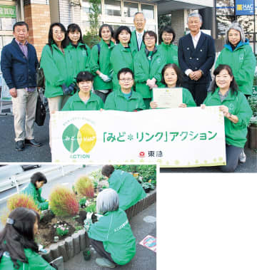 「綱島交差点なごみ花壇」を整備するメンバーと「みど*リンク」担当者(上)。植え替え作業も実施された