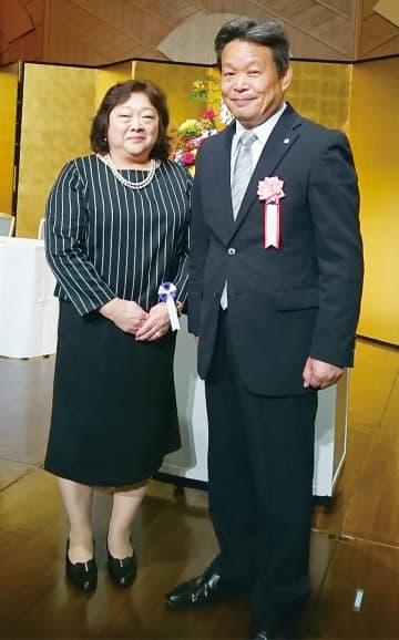 竹内渉さんと妻の恵偉子さん(写真提供・竹内さん)